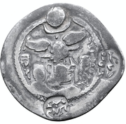 1 Drachm (Peroz I imitation; Uncertain Sogdian mint; Northern Tokharistan; 2 countermarks; types 1 and 1) – avers
