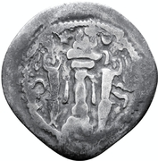 1 Drachm (Peroz I imitation; Uncertain Sogdian mint; Northern Tokharistan; 2 countermarks; types 1 and 1) – revers