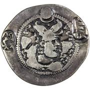 1 Drachm (Peroz I imitation; Uncertain Sogdian mint; Northern Tokharistan; 1 countermark; types 1 and 3) – avers