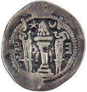 1 Drachm (Peroz I imitation; Uncertain Sogdian mint; Northern Tokharistan; 1 countermark; types 1 and 3) – revers