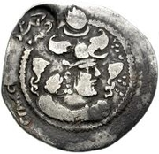1 Drachm (Peroz I imitation; Uncertain Sogdian mint; Northern Tokharistan; 2 countermarks; types 1 and 7) – avers