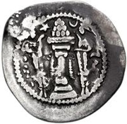 1 Drachm (Peroz I imitation; Uncertain Sogdian mint; Northern Tokharistan; 2 countermarks; types 1 and 7) – revers