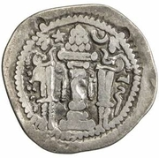 1 Drachm (Peroz I imitation; Uncertain Sogdian mint; Northern Tokharistan; 2 countermarks; types 4 and 4) – revers