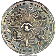 Quint - Nova Constellatio Pattern - Type II – revers
