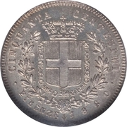 50 centesimi - Vittorio Emanuele II – revers