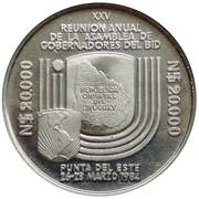 20 000 Nuevos Pesos (Gold coinage and BID Meeting) – revers