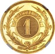 1 centesimo (Essai) – revers