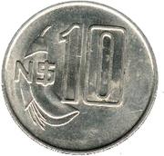 10 nuevo pesos Artigas -  revers
