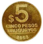 5 pesos uruguayos -  revers