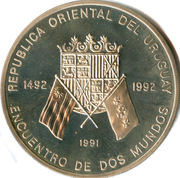 50000 nuevos pesos (Rencontre des deux mondes) – revers