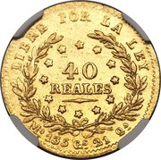 40 reales – revers