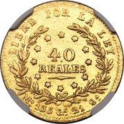 40 reales (Essai) – revers