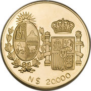 20000 Nuevos Pesos (Royal Visit) – avers
