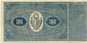 100 francs (Caisse Hypothécaire et de Crédit du Canton du Valais) -  avers