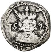 2 reales Philippe II – avers