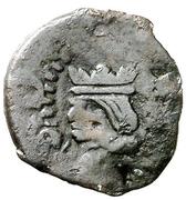 Dinero Philippe II – avers