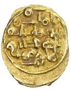 Fractional Dinar - 'Abd al-'Aziz al-Mansur - 1021-1061 AD (Amirid of Valencia) – avers