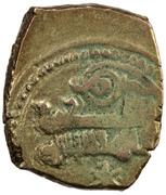 Fractional Dinar - 'Abd al-'Aziz al-Mansur - 1021-1061 AD – avers