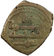 Fractional Dinar - 'Abd al-'Aziz al-Mansur - 1021-1061 AD – revers