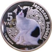 5 Vatu (bobtail japonais) – revers