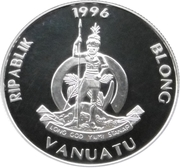 10 vatu Jeux olympiques Atlanta 1996 (gymnastique) – avers