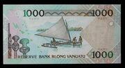 1000 Vatu – revers