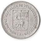 25 centimos (argent sans marque d'atelier) – avers