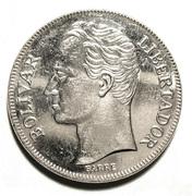 5 bolívars (acier plaqué nickel) – revers