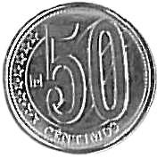 50 centimos (Banque centrale) – revers