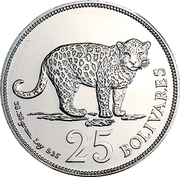 25 bolivares (Jaguar) – revers
