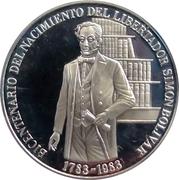 100 bolivars (Bicentenaire de la naissance de Simon Bolivar) – revers