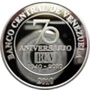 50 Bolivares (70ème anniversaire de la BCV) – avers