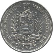 1 bolivar (grandes armoiries) – avers