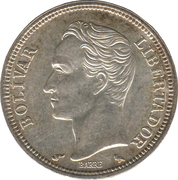 1 bolivar (argent avec marque d'atelier) – revers