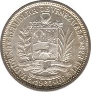 1 bolivar (argent avec marque d'atelier) -  avers
