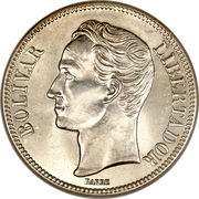 5 bolivars (argent) – revers