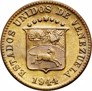 5 centimos (blason petit et rectangulaire - laiton) – avers