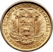 10 bolivares – avers