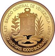 10000 bolivars – avers
