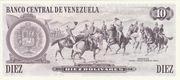 10 Bolívares – revers
