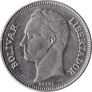 1 bolivar (petites armoiries - nickel) – revers
