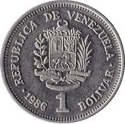 1 bolivar (petites armoiries - nickel) – avers
