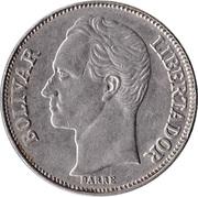 2 bolivars (nickel) – revers