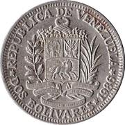 2 bolivars (nickel) – avers