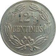 12½ centimos -  revers