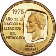 500 bolivars (Nationalisation de l'industrie pétrolière) – revers
