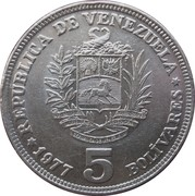 5 bolivars (nickel) -  avers