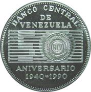 50 bolivares (50ème anniversaire de la Banque centrale) – avers