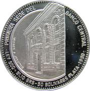 50 bolivares (50ème anniversaire de la Banque centrale) – revers