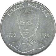 100 bolivars (Simón Bolivar) – revers